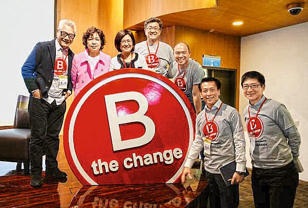 B Lab 是B型企業的推手,B型企業強調企業不能只重視股東利益,還要有勞工、環境、社區、治理、社會公平等。